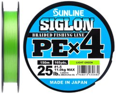 SUNLINE SIGLON PE X4 ПЛЕТЕННЫЙ ШНУР 150m (LIGHT-GREEN) #1.5